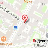 Санкт-Петербургская центральная коллегия адвокатов