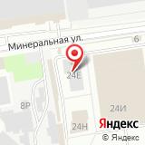 ЗАО Петербургский углекислотный завод