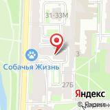 ООО Городская Архивная Служба