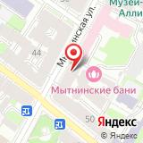 ООО РИАН-НЕВА