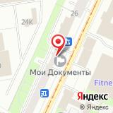 Многофункциональный центр предоставления государственных услуг Калининского района