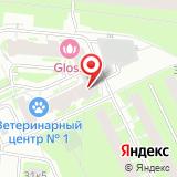 Городской ветеринарный лечебно-диагностический центр №1