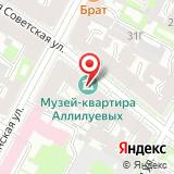 Музей-квартира Аллилуевых