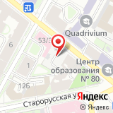 ООО Монтажтермоизделия Термостепс