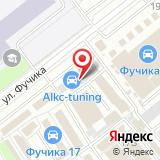 Ксенон СПб