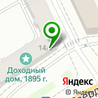 Местоположение компании Scooter-online