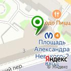 Местоположение компании ТРАНСКАРТ