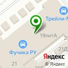 Местоположение компании Магазин автокниг и картографической продукции