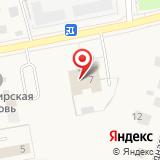Центр здоровья и красоты на ул. Строителей (Гатчинский район), 7