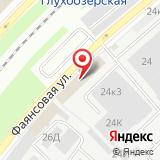 ООО Шинный Центр
