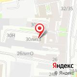 Российский союз боевых искусств г. Санкт-Петербурга и Ленинградской области