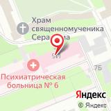 Городская психиатрическая больница №6
