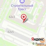 ООО НЕВСКИЙ СЕРВИС