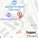 ООО Аник