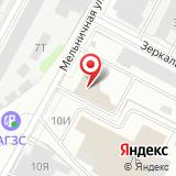 ЗАО ЭП-Аудит