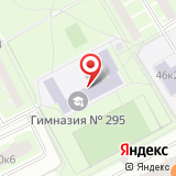 Гимназия №295, Фрунзенский район