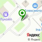 Местоположение компании АлексМоторс