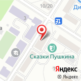ООО Оптикэнергострой