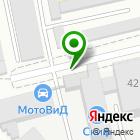 Местоположение компании ЭЛЕКТРОСИЛА