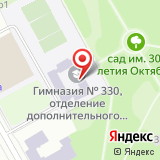 Гимназия №330, Невский район