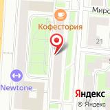 ООО ВолгаХимЦентр