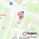 Магазин игрушек на ул. Брянцева, 19