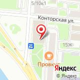 Отдел надзорной деятельности Красногвардейского района