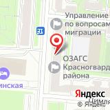 ЗАГС Красногвардейского района