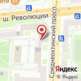 Прокуратура Красногвардейского района