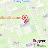 Центр социальной реабилитации инвалидов и детей-инвалидов Красногвардейского района