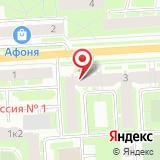ООО Северо-Западный центр судебно-правовой экспертизы