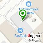 Местоположение компании Розетки.ком