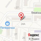 Магазин цветов на Берёзовой (Павловск)