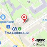 Магазин детской одежды на проспекте Елизарова