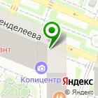 Местоположение компании С-КРЕП