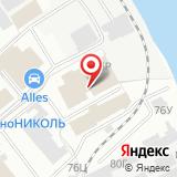 ПромГеоСтрой