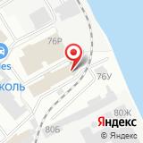 ООО АйТи Прогресс