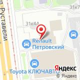 СТАФОР РУС