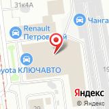 ООО Росэнерго