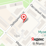 Магазин игрушек на Лебединой (Пушкинский район)