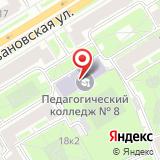 Санкт-Петербургский педагогический колледж №8