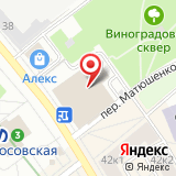Магазин детской одежды на ул. Бабушкина, 40