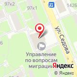 Магазин живого пива на ул. Седова, 99 к1