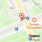 Магазин автозапчастей для иномарок на ул. Бабушкина, 85