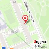 Агентство занятости населения Невского района