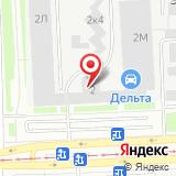 ООО Уралбурмаш-Трейд