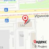 Магазин крепежных изделий на Ириновском проспекте