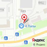 ЭФКЕЙ-рампс