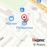 Магазин зоотоваров на ул. Шелгунова, 4