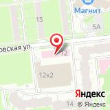 Центр гигиены и эпидемиологии в г. Санкт-Петербург